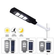 LED solar street light 50W 100W 150W SMD2835 LED chip with motion sensor garden street light IP65 waterproof LED outdoor light