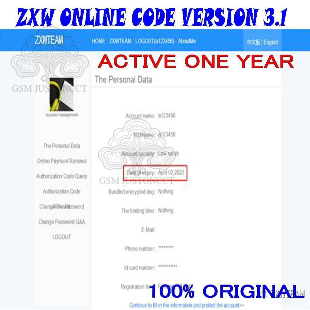 ZXW Team 3.1 Version Schematics Digital Authorization Code Work Circuit Diagram Logic Board