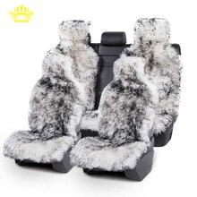 長い髪カーシートカバー、毛皮羊皮シートカバーユニバーサルサイズのすべてのタイプのシート、自動車のシートは、bmwアウディ