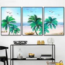 3 шт/компл с оригинальным изображением тропического пляжа и