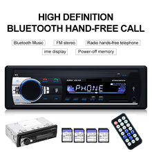1 DIN In-Dash Car MP3 Multimedia Player Bluetooth Audio Music Stereo 12V Car Radio Mp3 Player FM Aux Input Receiver SD USB JSD 12v bluetooth touch screen car radio mp3 player vehicle stereo audio in dash aux input receiver support tf fm usb sd for car aut