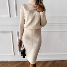 TYHUR Autumn Women's Knitting Costume Turtleneck Solid Color Pullover Sweater + Slim Skirt Two-Piece Set
