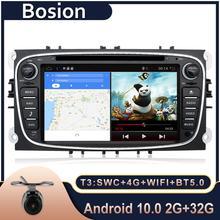 Radio con gps para coche, Radio con navegador, Android 10,0, 2 din, DVD, Wifi, 3G, BT, estéreo, para Ford Focus 2, Mondeo, c max, S, max, Galaxy