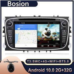 Image 1 - Radio con gps para coche, Radio con navegador, Android 10,0, 2 din, DVD, Wifi, 3G, BT, estéreo, para Ford Focus 2, Mondeo, c max, S, max, Galaxy