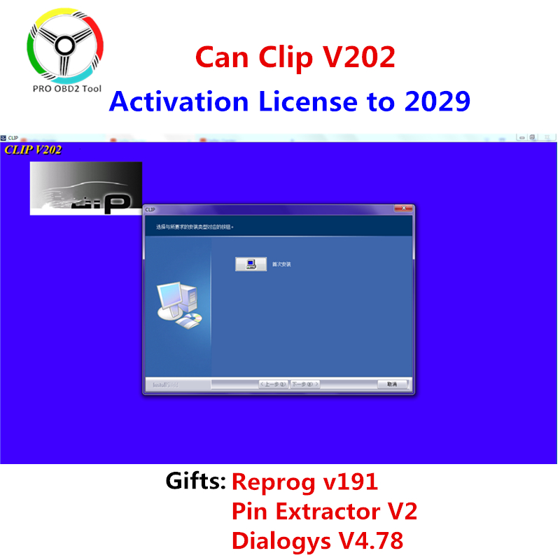 O mais novo pode clipe v203 reprog v191 suporte multi-idiomas pode clipe v202 can-clip 190 software para renault pode clipe canchip v202