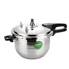 Уплотнительная плита 304 из нержавеющей стали, Взрывозащищенная газовая электромагнитная печь, небольшой кулинарный пресс, кастрюля для супа
