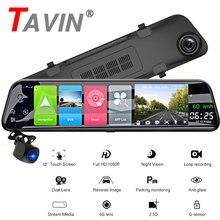 TAVIN 4G WIFI DVR Android 8,1 ADAS cámara de salpicadero 12 pulgadas 1080P pantalla táctil espejo retrovisor para cámara GPS vídeo en bucle grabadora