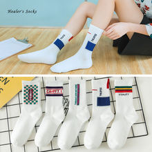 Женские хлопковые носки с надписью «happy woman» забавные цветные