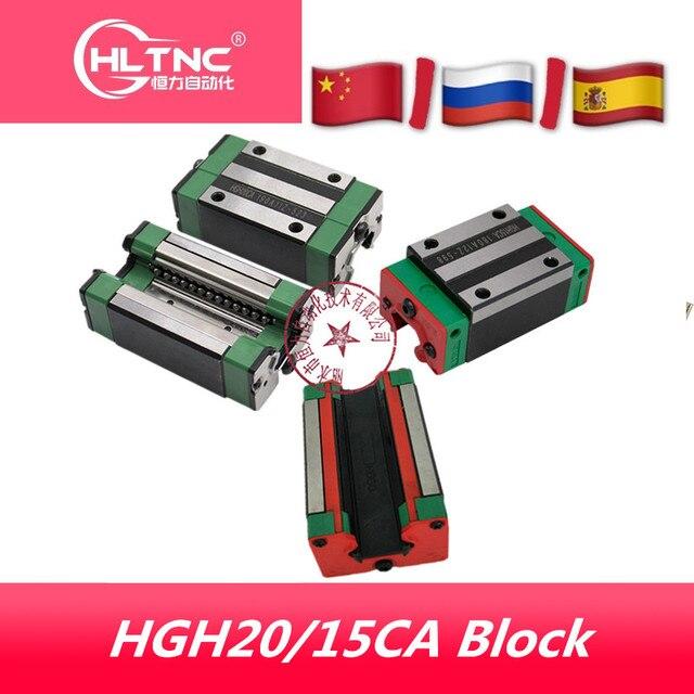 4pc HGH20CA HGH15CA 선형 좁은 캐리지 슬라이딩 매치 사용 HIWIN HGR20/15 선형 레일 용 선형 가이드 CNC diy 부품
