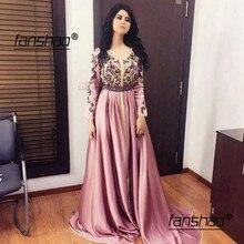 Blush Pink Dubai Evening Dresses Moroccan Kaftan Golden Appliques Velour Saudi Arabic Muslim Special Occasion Party Plus Size