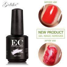 Gelike 15ML Nail Gel/Polish Remover Magic Remover Healthy Fast Within 2 3 MINS Gel Nail Polish UV  Base Top Coat