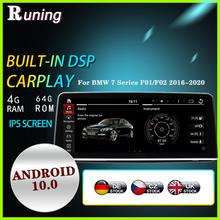 128G Android 10 для BMW серий 7 F01F02 2016-2020 Автомобильный GPS-навигатор мультимедийный плеер радио магнитофон Авторадио головное устройство