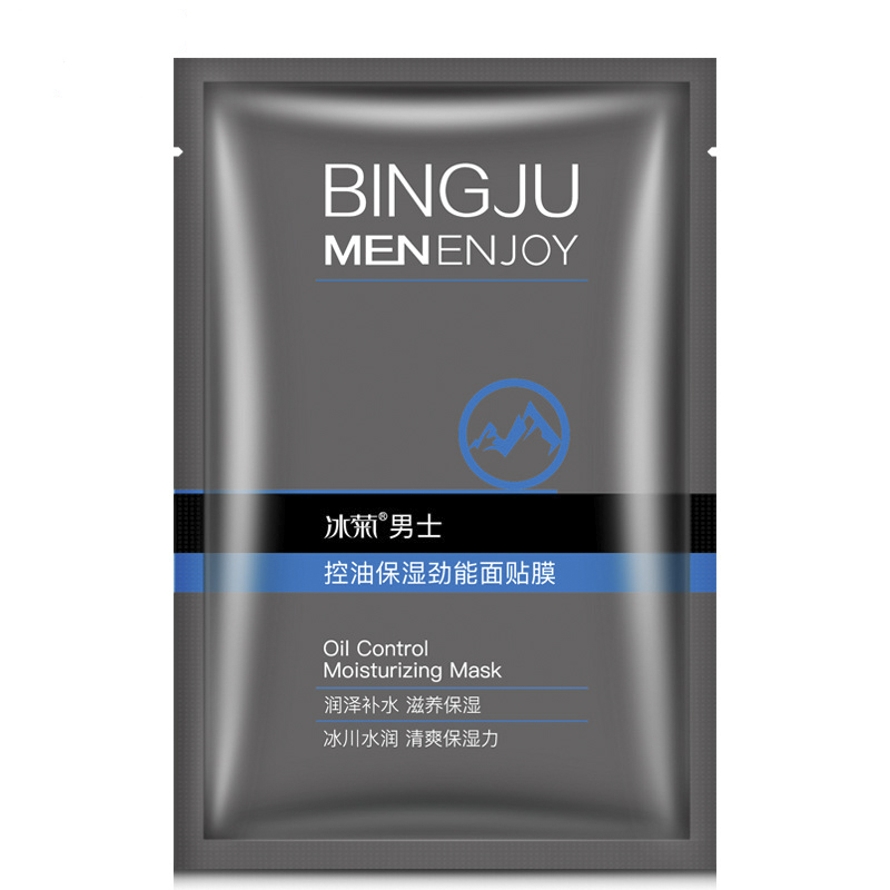 Men's Oil Control Moisturizing Mask Rehydration Water Shrink Pore Silk Mask Paste Skin Care Male  Whole Face Skincare