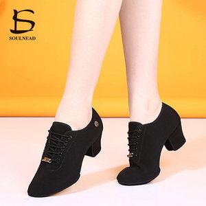 Image 5 - Chaussures de danse pour femmes, baskets de danse à talon moyen en tissu à semelle souple, antidérapantes, pour pratique Tango