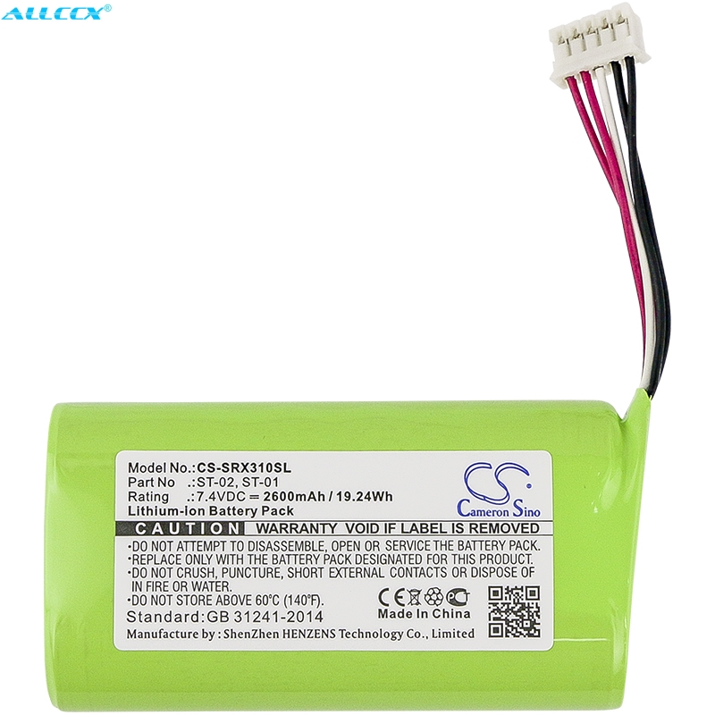 Cameron Sino 7.4V, 2600mAh Battery ST-01, ST-02 For Sony SRS-X3, SRS-XB2
