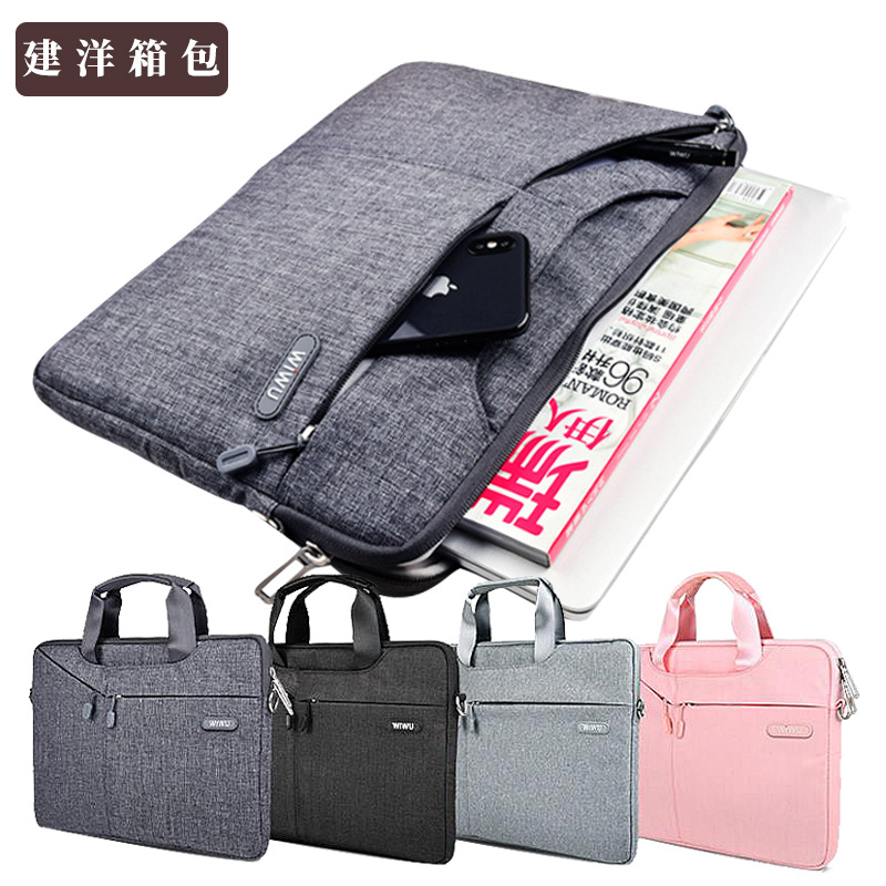Wiwu Cross Border Computer Bag Waterproof Nylon font b Apple b font Laptop Computer Bag font