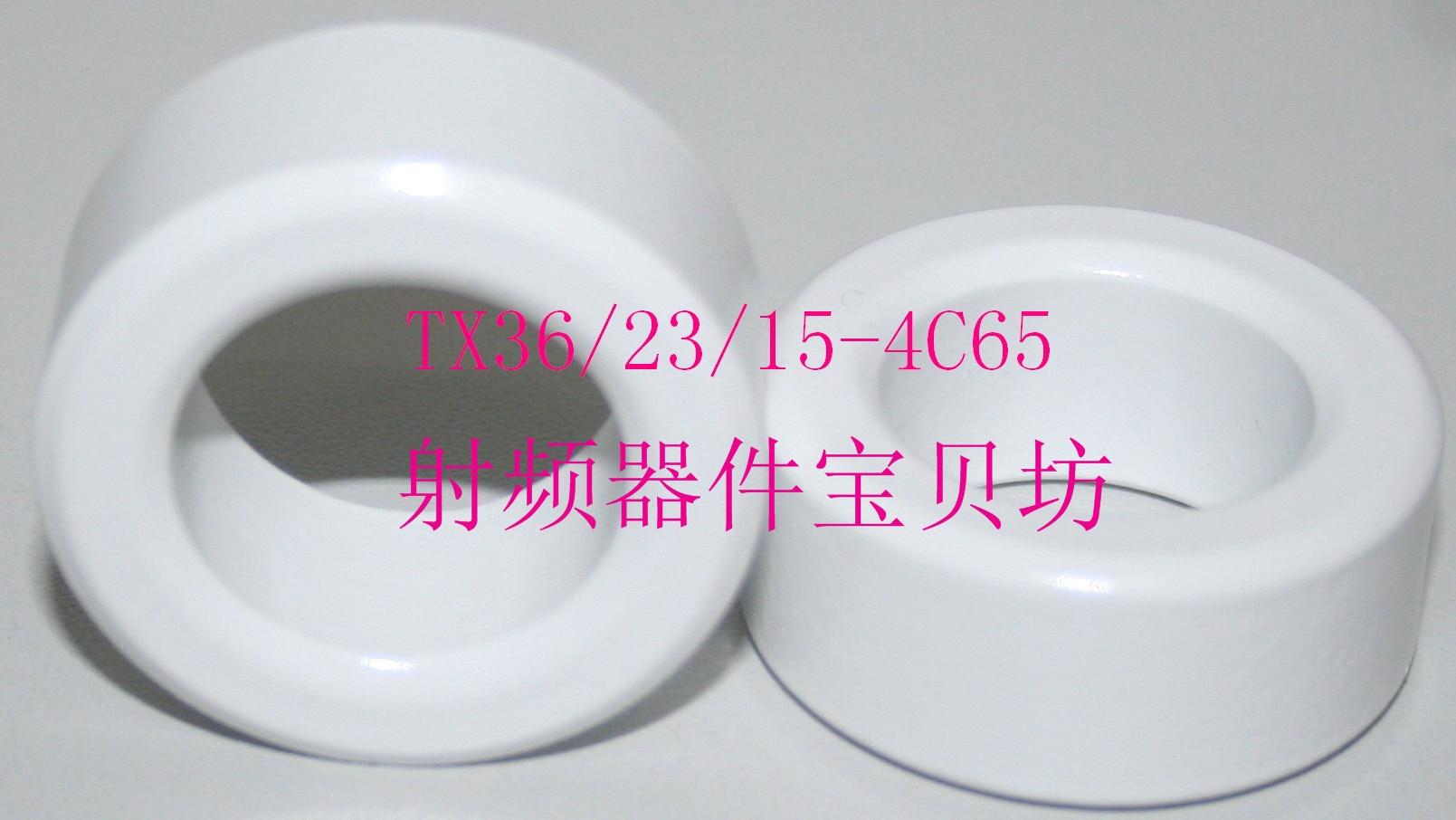 RF Ferrite Core: TX36 / 23 / 15-4C65