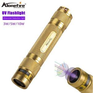 Alonefire SV007 365nm УФ-светильник, ультрафиолетовый светильник, Ультрафиолетовый черный светильник, Ультрафиолетовый Невидимый питомец, детектор ...