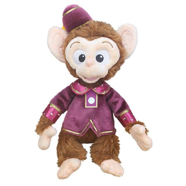 Original Mystic Point Aladdin Monkey Abu Stuff Plush Toy Doll Kids Birthday Gift Collection 28cm