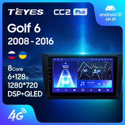TEYES CC2L и CC2 Plus Штатная магнитола For Фольксваген For Volkswagen Golf 6 2008 - 2016 Android до 8-ЯДЕР до 6 + 128ГБ 16*2EQ + DSP 2DIN автомагнитола 2 DIN DVD GPS мультимедиа автомоби...