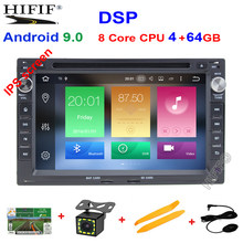 2G + 32G Android 9.0 lecteur multimédia audio de voiture dvd radio GPS pour VW Volkswagen PASSAT B5 MK5 GOLF POLO transporteur RDS(China)