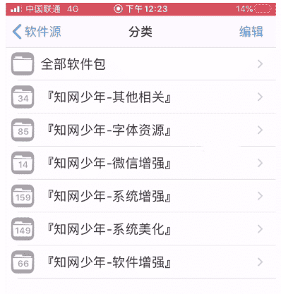苹果手机iOS 13.5越狱教程unc0ver