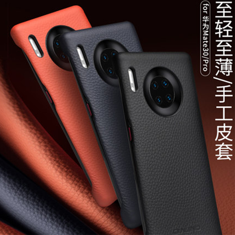 QIALINO Ultra Thin Slim Back Protector Skin for Huawei Mate 30 Case Genuine Leather Phone Skin Cover for Huawei Mate 30 Pro Bag