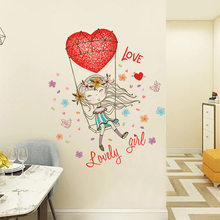 New Cartoon Cute Girl Swing Wall Sticker for Living Room Bedroom Sofa Background 3D Art Murals(China)