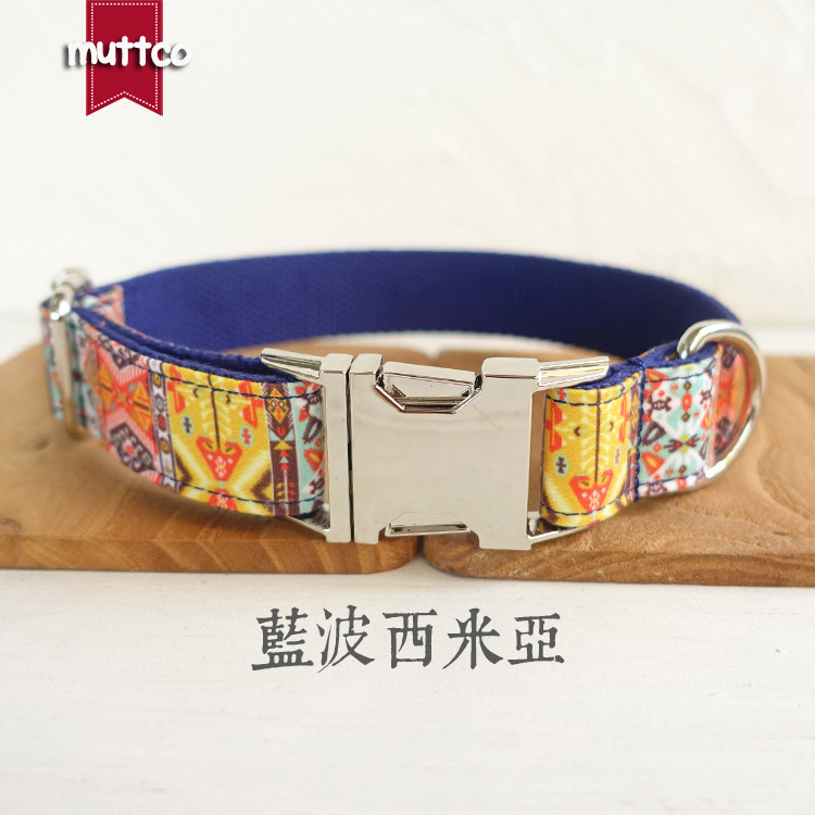 Muttco New Style Pet Collar Can Carve Writing Dog Collar Anti-Lost Adjustable Udc-054