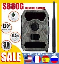 Trail avcılık kamera 12MP 1080P av kamera vahşi gözetim IR gece görüş yaban hayatı İzcilik kameraları S880G
