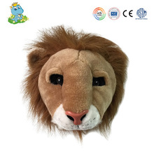 2020 Lion Leo Hunting decorations hunter safari wall decoration stuffed animals lifelike reallife for kids room forest Zoo