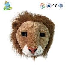 ديكورات 2020 لصيد الأسد ليو ، صياد سفاري ، زينة حائط ، حيوانات محشوة ، محاكاة واقعية لغرفة الأطفال ، حديقة حيوان الغابة