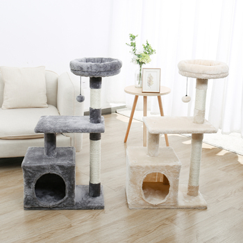 H228cm Cat Tree Toy Condo Cat Climbing Tree Multi-layer With Hammock Cat House Furniture Scratching Solid Wood Posts for Cats