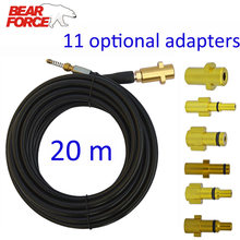 20m Pressure Washer Sewer Drain Water Cleaning Hose Car Washer Pipe Line Cleaning Kit Sewage Jet Hose High Pressure Pipe Cleaner