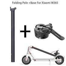 Vis de verrouillage de Base de tige pliante pour Xiaomi M365 Scooter pliant pôle support de tige pièces de rechange de Base crochet pliant pour Xiaomi M365