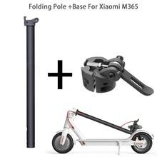 Складной стержень база замок винт для Xiaomi M365 Скутер Складной Полюс стенд стержень база запасные части складной крюк для Xiaomi M365