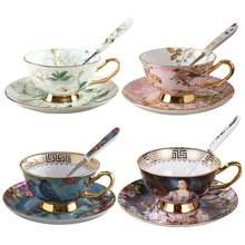 Набор кофейных чашек из костяного фарфора в европейском стиле