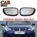 Передняя Спортивная решетка magickitt для BMW 5 Series M5 E60/E61 2003 2004 2005 2006 2007 2008 2009 глянец Черный