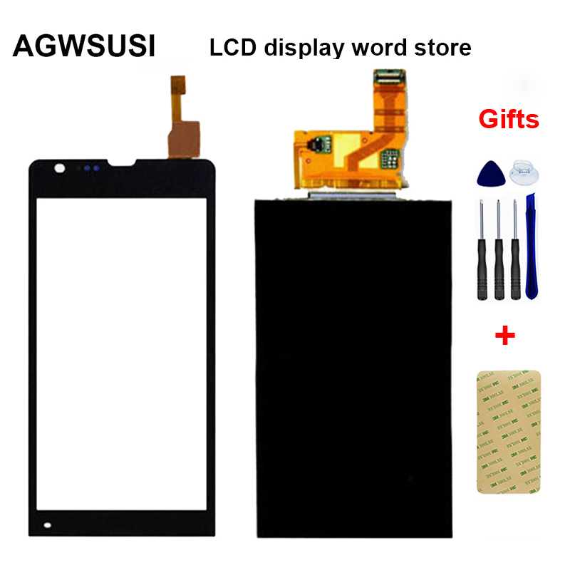 For Sony Xperia SP M35H C5302 <font><b>C5303</b></font> C5306 <font><b>LCD</b></font> Display Monitor Panel Screen Module + Touch Screen Digitizer Sensor Glass image