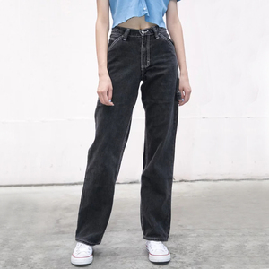 Women High-rise Faded Black Denim Jeans With White Stitching Straight Leg Denim Pants(China)