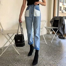 Women Denim Patchwork Pants Stitching-Pockets Color-Jeans Loose High-Waist Summer Korean-Fashion