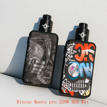 Новейший набор rangoe Manto pro 228W RDA, работает от двух батарей 18650 с анти-шоковой конструкцией, электронный набор cigarrete