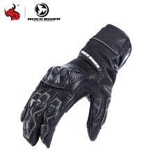 Кожаные байкерские перчатки rock мотоциклетные из углеродного