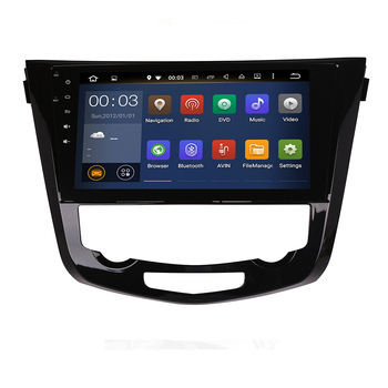 Android 10 octa Core 10.2 Inch Car Radio GPS Navi Multimedia Player For 2013 2014 2015 2016 2017 2018 19 Nissan QashQai X-Trail image