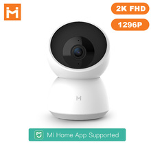 Xiaomi Smart Camera A1 Webcam 1296P HD WiFi Pan-tilt Night Vision 360 Angle Video Camera phone remote View Baby Security Monitor
