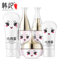 Skin Care Small Egg Cosmetics Set Beauty Makeup Skin Moisturizing Whitening Cream Lotion Facial Face Day Cream 6pcs