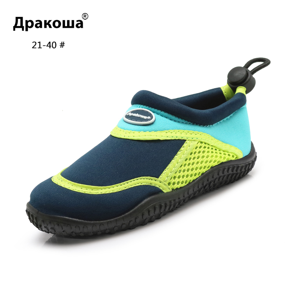 Apakowa Toddler Swimming Shoes Elastic Band Quick-Drying Beach Water Shoes High Elasticity Water Shoes For Kids Feetwear