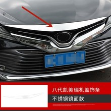 For Toyota Camry 2018 2019 Chrome styling Front Lower Bumper Grille Bottom Cover Protector Strip Trim Accessory Car Styling