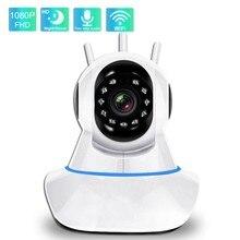 Home Security IP Camera Wifi 2MP 1080P Surveillance Camera PTZ IR Night Vision Two Way Audio SD Card Mini Wireless CCTV Camera