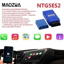 NTG5E S2 Ntg5 S2 W205 C W253 GLC NTG5 S1 Cho Apple CarPlay /Android Tự Động Kích Hoạt Dụng Cụ An Toàn Hơn Cách sử Dụng Cho iPhone/Android